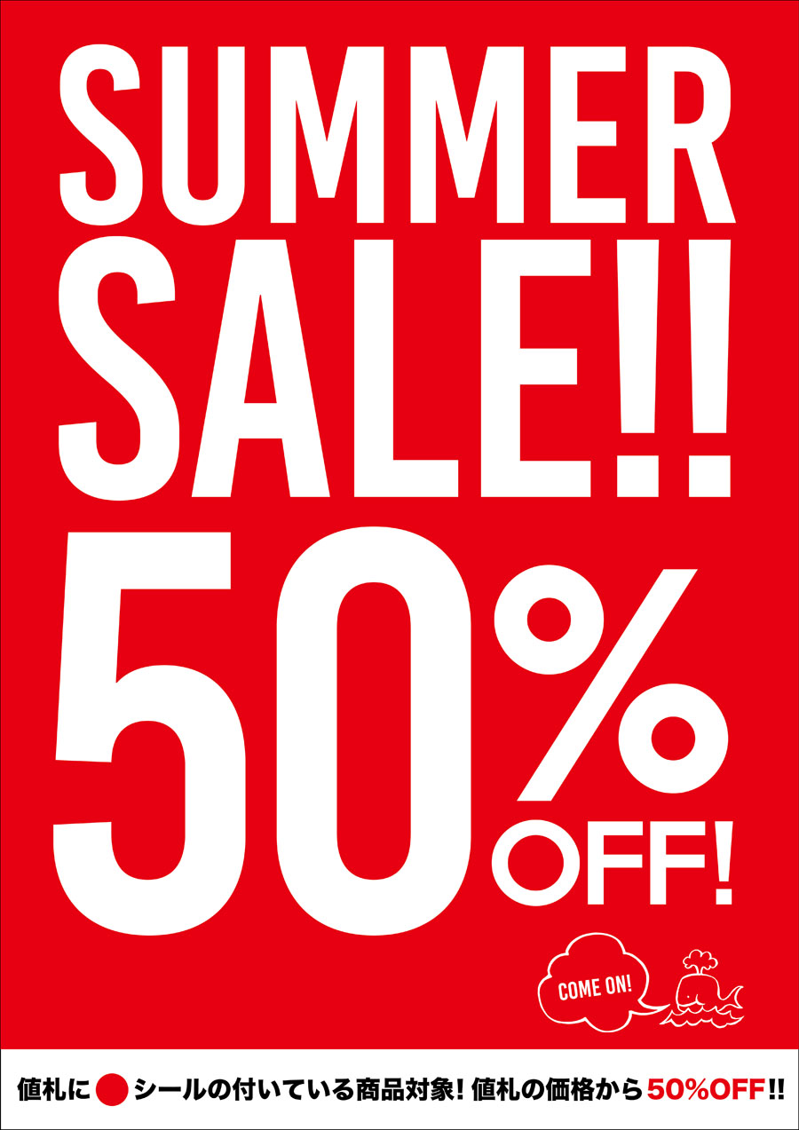 summer_sale_a3_ai