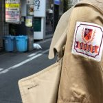 BARACUTA TRENCH COAT & GOOD REGULAR ITEM