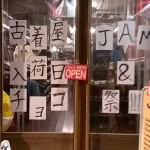 70's  char Leather jacket 大阪 古着屋 JAM