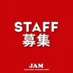 トライバルトリップをポロカンで レザージャケット in JAM堀江店。
