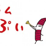 関西ローカル番組『ちちんぷいぷい』に出演する宇都宮まきさんに古着屋JAMが衣装提供!