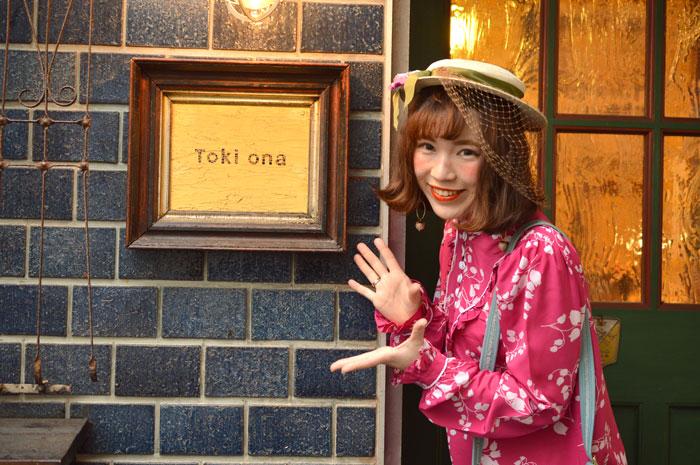 古着屋JAM CAFE TOKIONA
