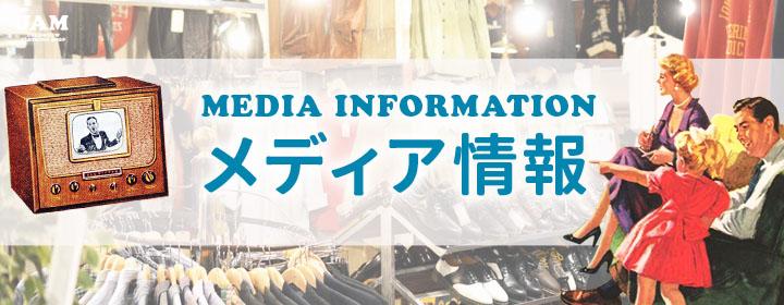 media_main2