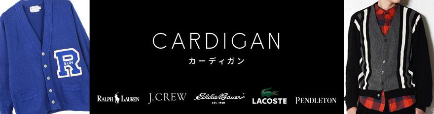 cardigan_top