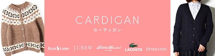 cardigan_top_
