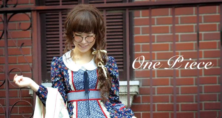 sako_one