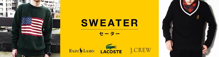 sweater_top