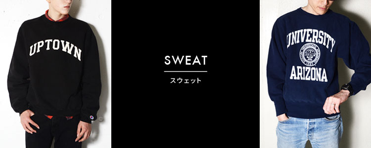 sweat2016