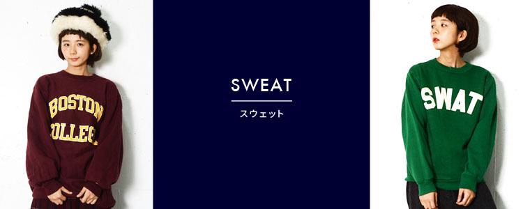 sweat_l_