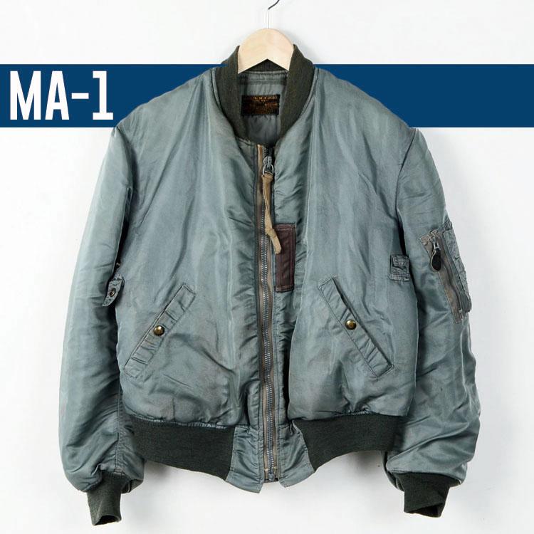 ミリタリー フライトジャケット MA-1