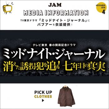 media_info_midnaight