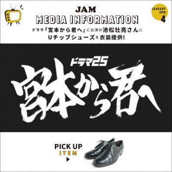 media_info_miyamoto