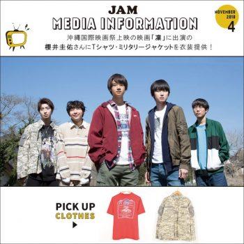 media_info_rin