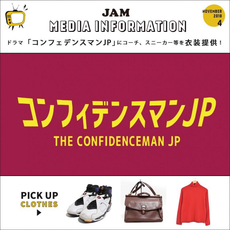 media_jp