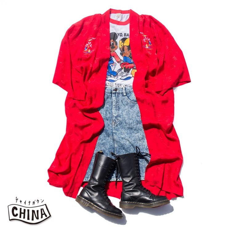 ガウン チャイナ 刺繍 着こなし レディース 古着 コーデ コーディネート ファッション 春コーデ 春ファッション