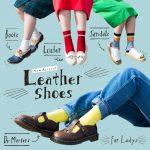 レザーシューズをカジュアルに履いて出かけよう!ブーツ、ローファー、サンダル!足元から広がるこの春絶品のレディースコーディネート提案