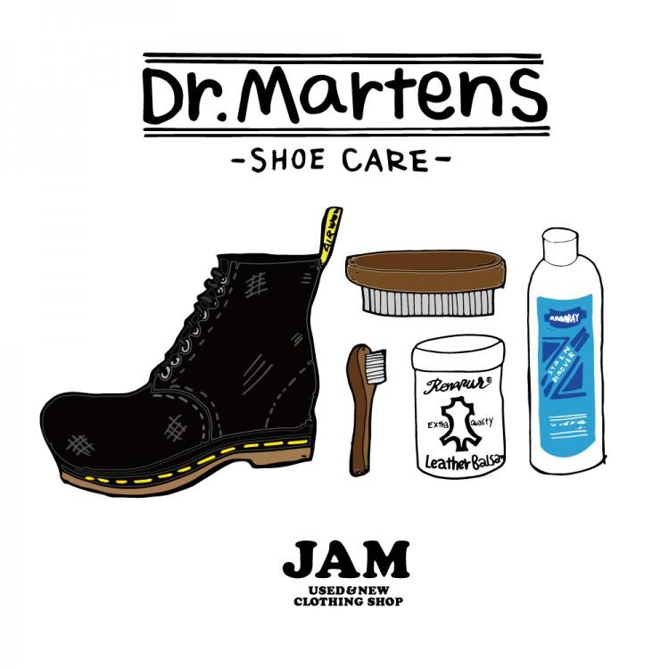 ドクターマーチン ケア お手入れ