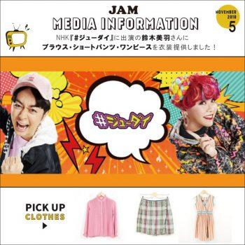 media_info_judai