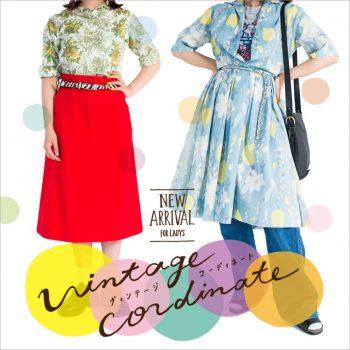 ヴィンテージ ビンテージ ブラウス ワンピース シャツ スカート レディース 古着 コーデ コーディネート ファッション 春コーデ 春ファッション