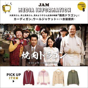 media_info_yakiniku (1)