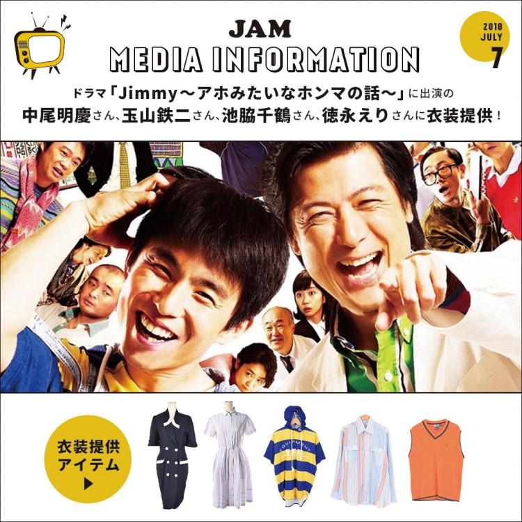 media_info_jimmy (2)