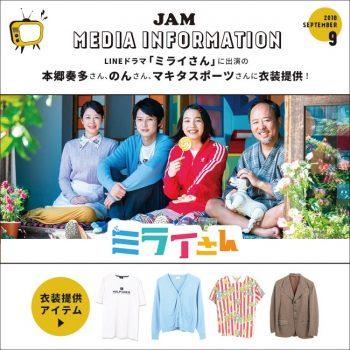 media_info_template_miraisan