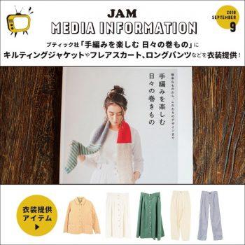 media_info_teami (2)