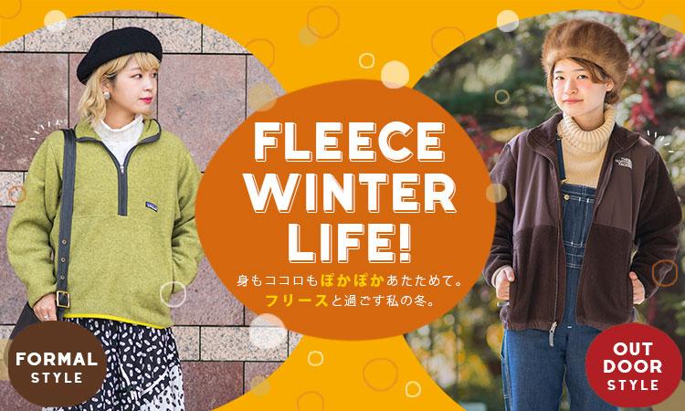 古着屋JAMの冬のフリースコーディネート特集