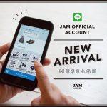 """古着屋JAMのLINE公式アカウントに """"新着お知らせ機能"""" が追加!"""