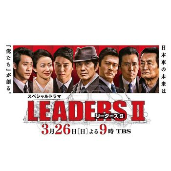 media_leaders2
