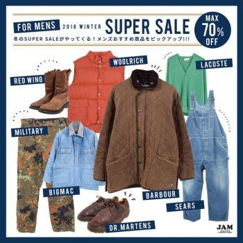 f5f1a5e436f8 【メンズ】古着屋JAM◇冬のSUPER SALEがやってくる!メンズおすすめ商品をピックアップ!