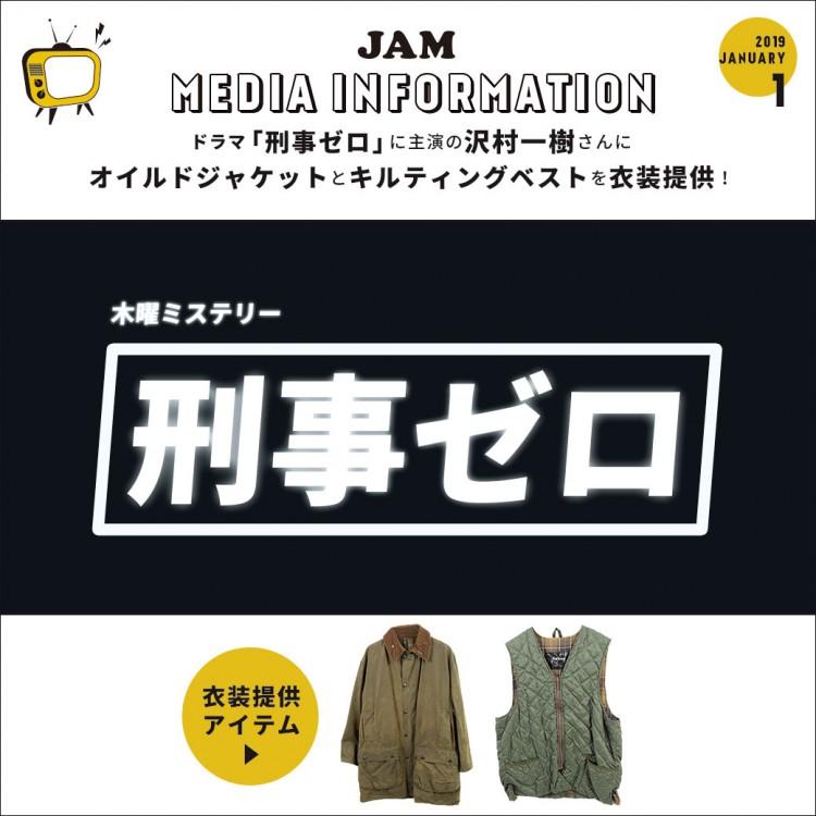 media_info_keijizero