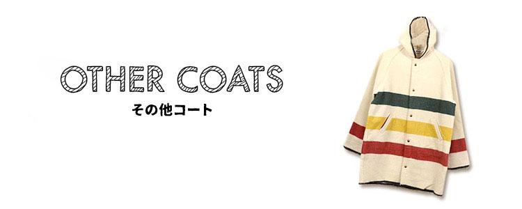 古着屋JAMのその他のコート