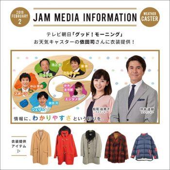 media_info_goodmorning (1)