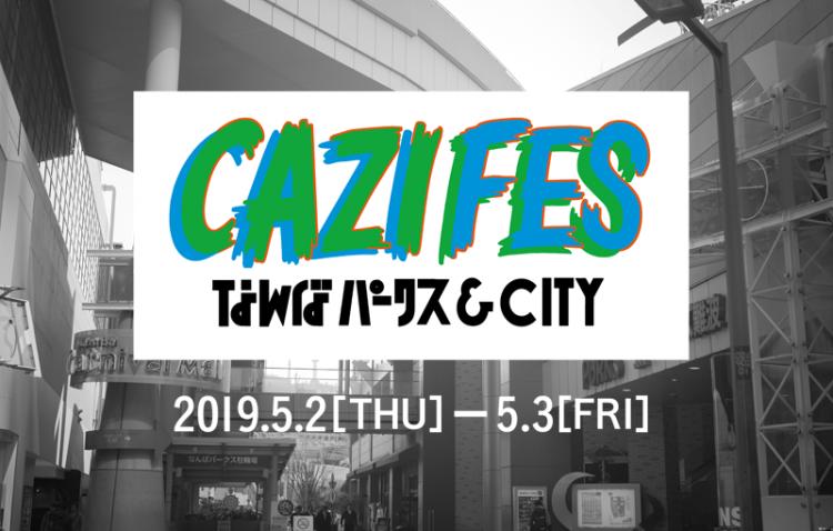CAZIFES