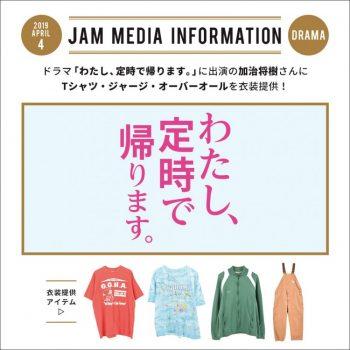media_info_yoko_teiji