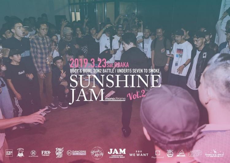 sunshine jam2