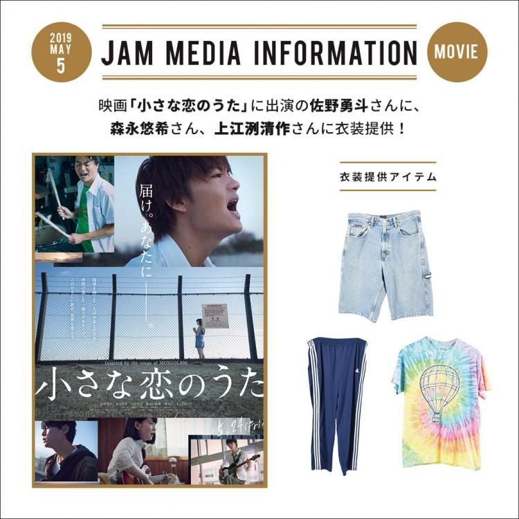 media_info_tiikoi