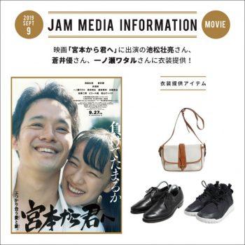 media_info_miyamotokun