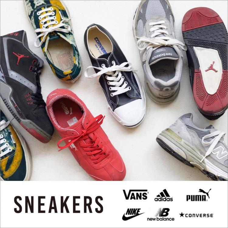 sneakers_1040_1040