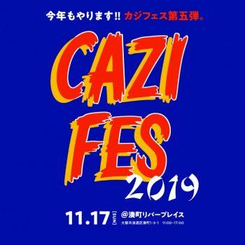 CAZIFES2019_sns