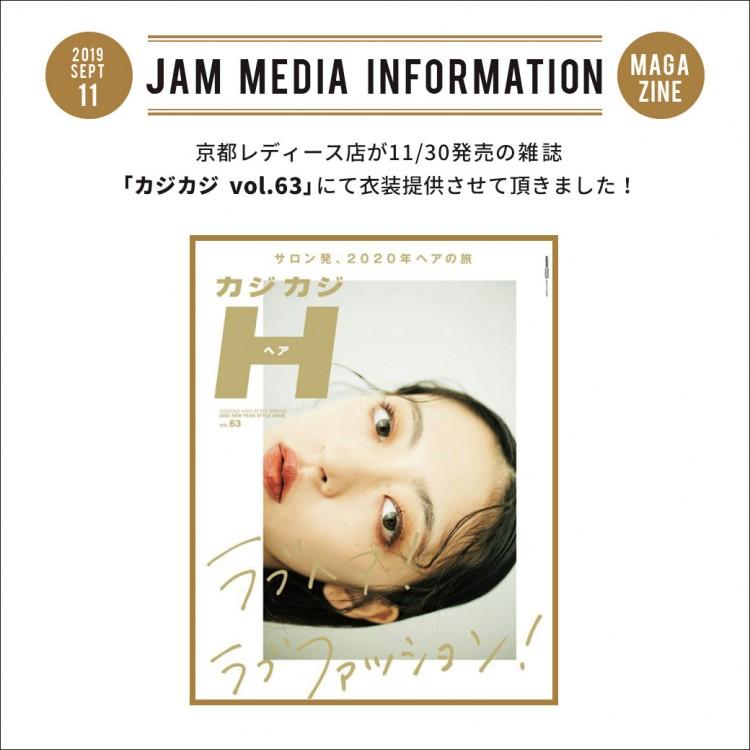 media_info_kajikaji (3)