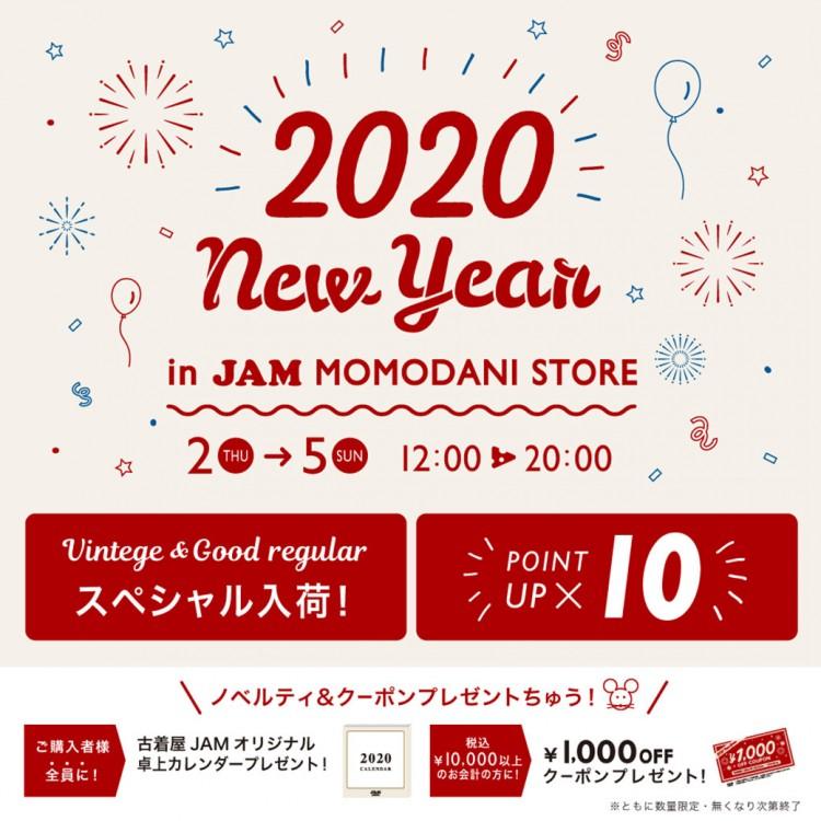 2020_momodani_sns