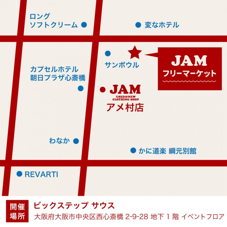 amemura_flea_sns_map