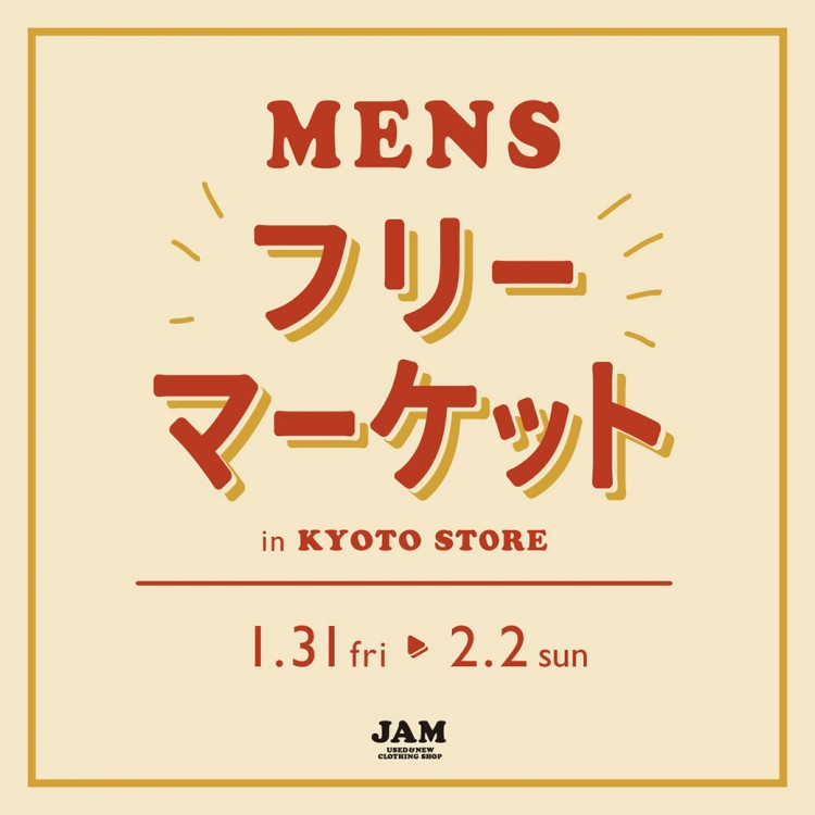 fm_kyoto