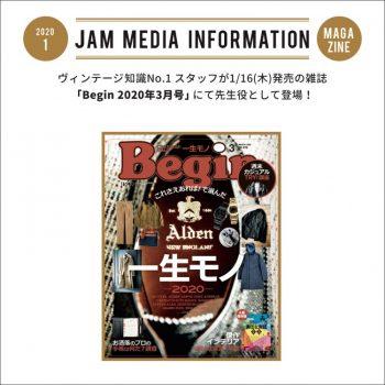 media_info_begin