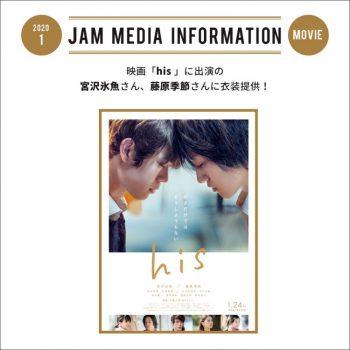 media_info_his