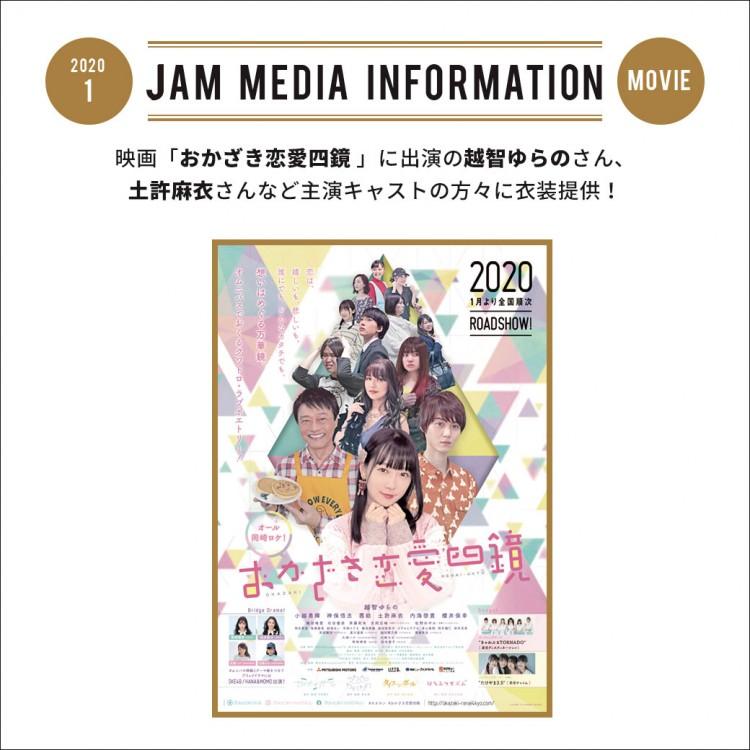 media_info_okazaki