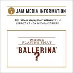 """舞台『Whose playing that """"ballerina""""?』に出演中のアヤカ・ウィルソンさんに衣装提供!"""