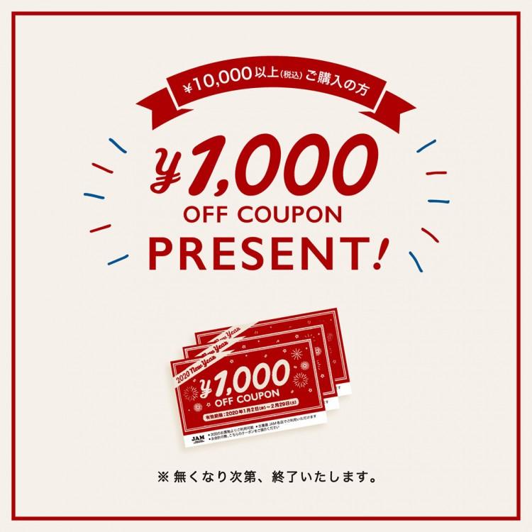 ny2020_coupon_sns